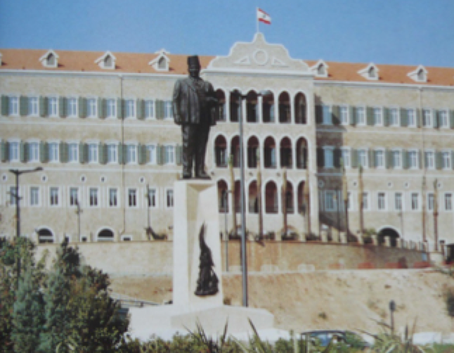 Beirut City Tour (Solidere), National Museum & Beiteddine Palace
