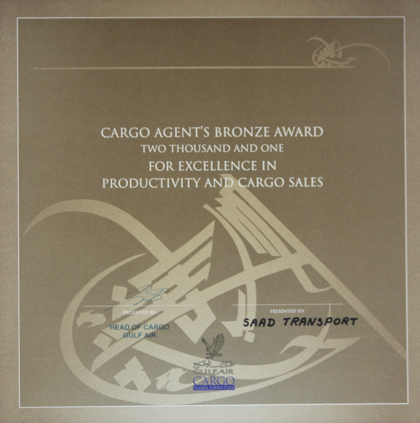 Excellence in Productivity and Cargo Sales