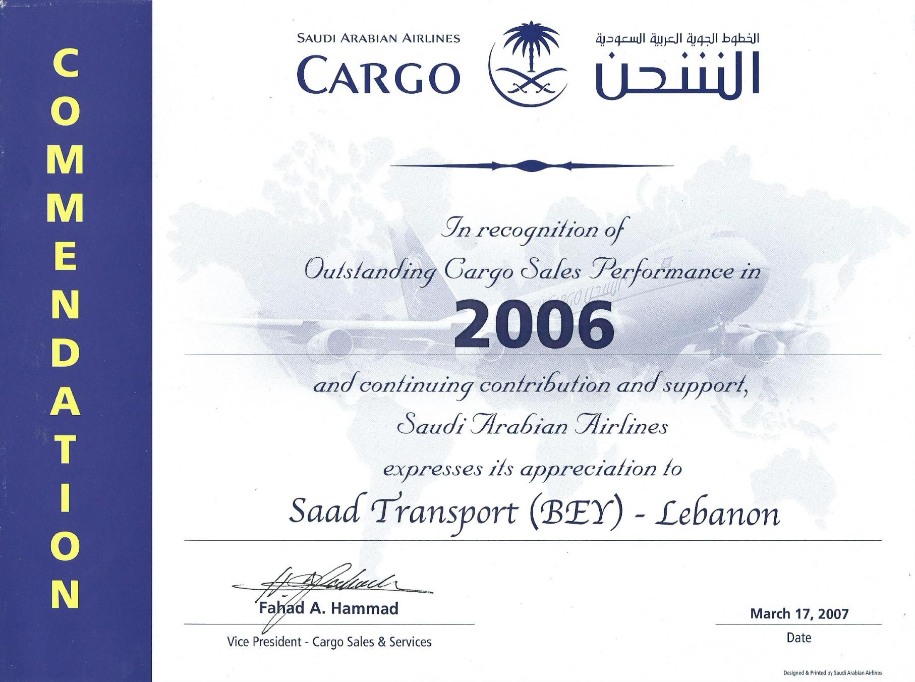 Outstanding Cargo Performance 2006