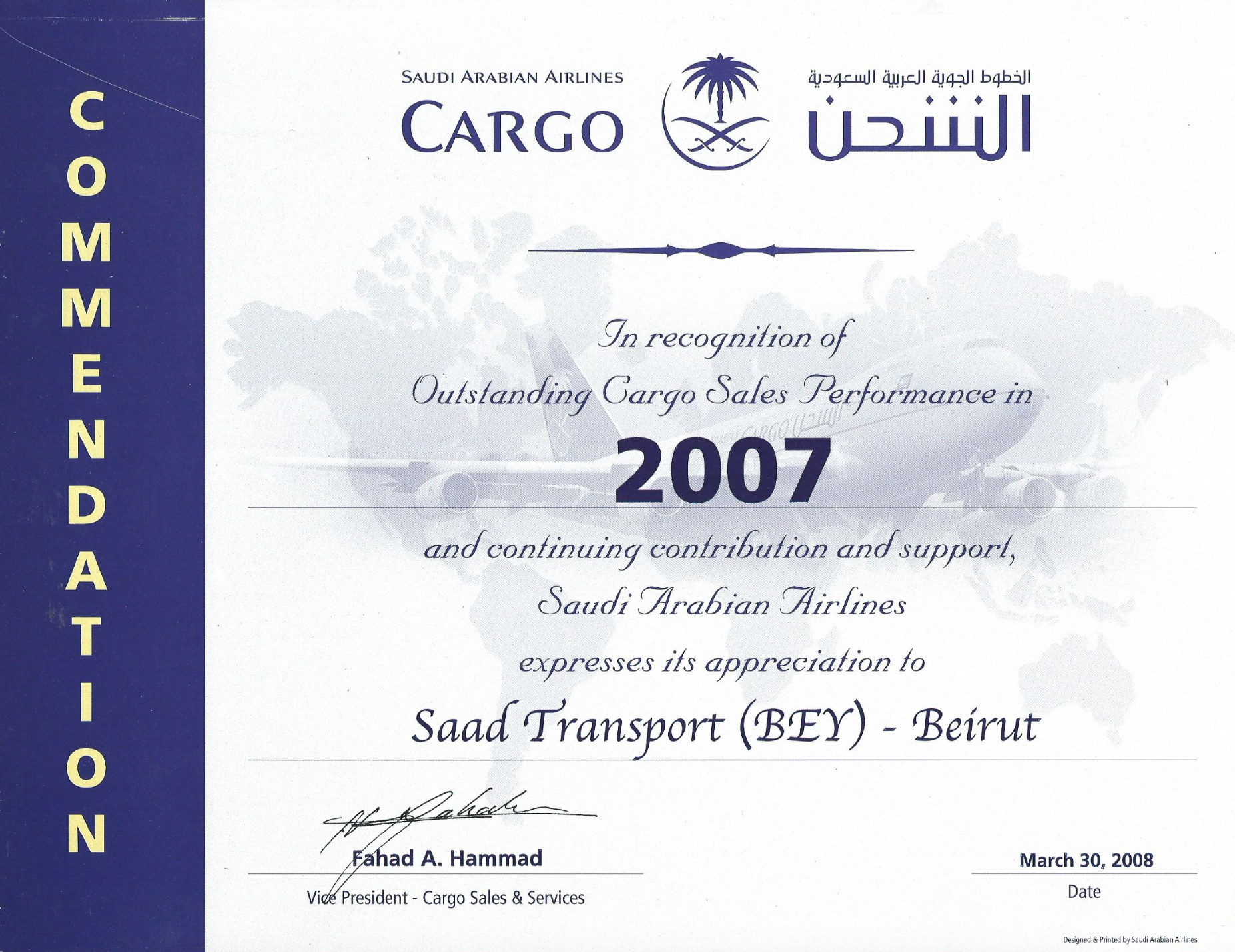 Outstanding Cargo Sales Performance 2007