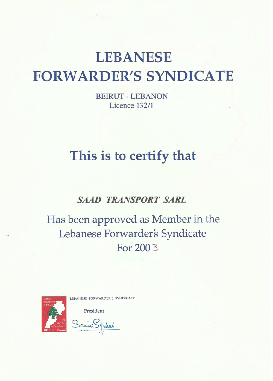 Lebanese Forwader's Syndicate